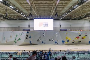 KLETTER WM 2019 -\nIFSC CLIMBING WORLD CHAMPIONSHIPS - Hachioji/Tokyo (JPN) 11th - 21st August 2019 / image shows: qualification venue