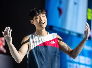 silver medalist Jongwon Chon of Republic of Korea during the final of Men Boulder competition of the IFSC Climbing World Championships 2018. Innsbruck, Austria, 2018/09/15
